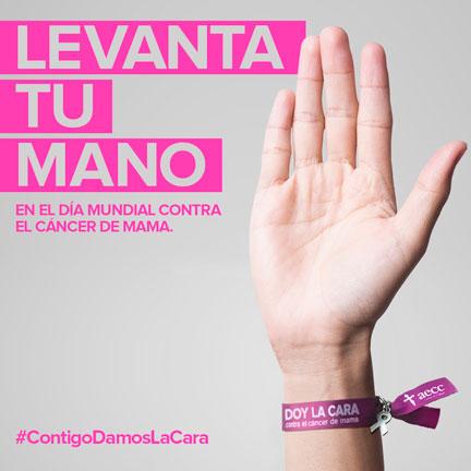 Imagenes de cancer de mama en mujeres