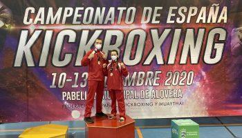 Luna del Alba y Juan de Quintana campeones de España absolutos de Kickboxing